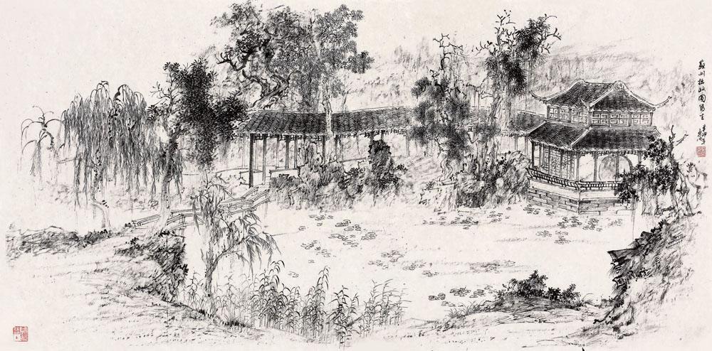 苏州拙政园写生图